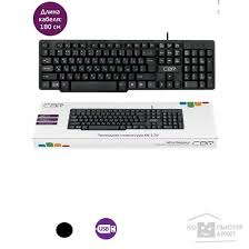 Проводная <b>клавиатура CBR KB 120</b> — купить в интернет ...