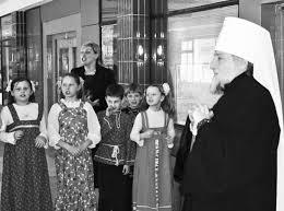 Латвийский православный хронограф