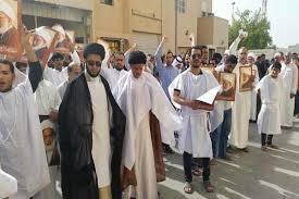 Image result for هشدار 80 تن از علمای دینی بحرین به آلخلیفه درباره تبعات محاکمه شیخ عیسی قاسم