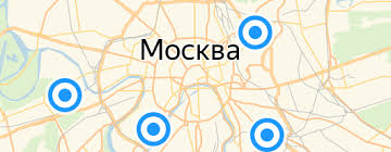 Декоративная косметика — купить на Яндекс.Маркете