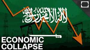 Image result for saudis broke