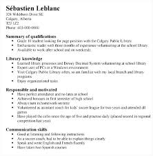 Functional Resume for High School Student | Free Samples ... Functional Resume for High School Student