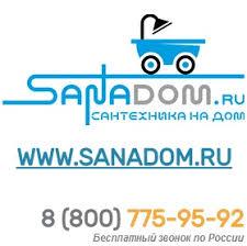 Купить <b>смеситель для биде</b> по низкой цене - Sanadom.ru