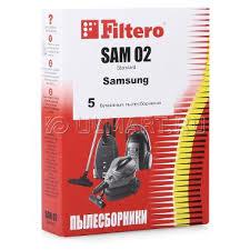 <b>Мешок</b>-<b>пылесборник Filtero SAM 02</b> Standard, 165541 ...