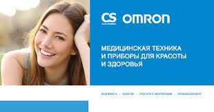 Основы красивой улыбки от CS Medica