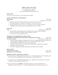 restaurant server resume getessay biz 10 images of restaurant server resume