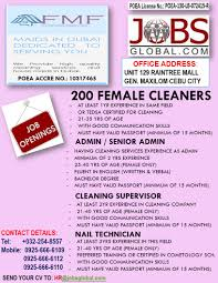cleaning supervisor female daily pre screening interview is ongoing at our cebu branch office located at unit 129 raintreemall general maxilum avenue cebu city back of greenwich
