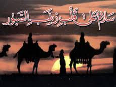 نتیجه تصویری برای وفات حضرت زینب،متن روضه ویژه وفات حضرت زینب (س)
