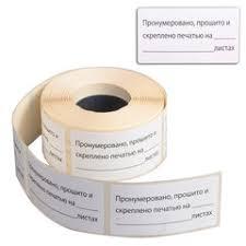 <b>Конверты</b> С6 (114х162 мм), отрывная лента, Куда-Кому – купить ...