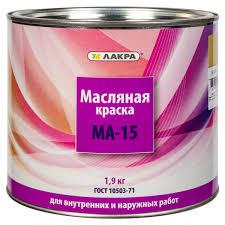 <b>Краска Лакра</b> МА-15 цвет бежевый 1.9 кг в Москве – купить по ...