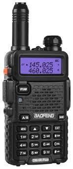 <b>Рация Baofeng DM-5R</b> Plus — купить по выгодной цене на ...