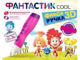 <b>3D ручка Zoomi</b> Purple - Чижик