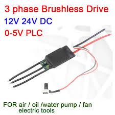 Potentiometer <b>DC 12V</b> 24V <b>12A 3</b> phase Brushless Drive 0 5V PLC ...