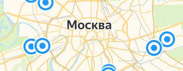 «<b>Шкаф</b> Former Signal wardrobe» — Мебель — купить на Яндекс ...