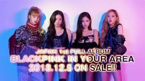 "JAPAN FULL ALBUM ""<b>BLACKPINK IN YOUR AREA</b>"" TRAILER"