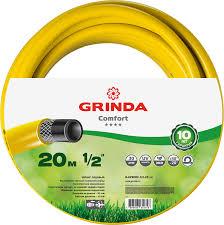 """<b>Шланг</b> поливочный """"<b>Grinda</b>"""" <b>Comfort</b>, садовый, армированный. 8 ..."""