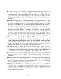 educational objectives essay  wwwgxartorg educational objectives essay
