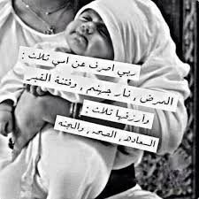 صور دعاء عن الام , صور عن الام والاب