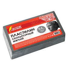 Купить <b>Пластилин скульптурный ОСТРОВ СОКРОВИЩ</b>, серый, 0 ...