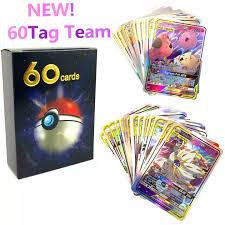 <b>2020 New</b> English version Pokemones Card 10 20 30 40 50 <b>60pcs</b> ...