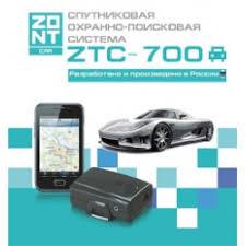 Отзывы о GSM/GPS <b>автосигнализация</b> Микро Лайн <b>Zont ZTC</b> 700