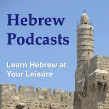 Hebrew Podcasts