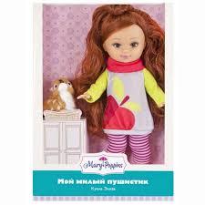Купить <b>куклу Mary Poppins Элиза</b> Мой милый пушистик 26 см ...