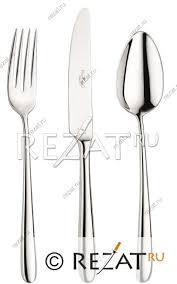 <b>Набор столовых приборов</b> Pinti 1929 <b>Bramante</b> PSD07800091 ...