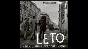 PSYCHO KILLER | <b>OST</b> Лето - YouTube