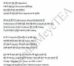 hindi complaint for letter in Cover Letter Templates