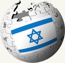 pour - Google s'engage à 'apporter des services complets au Mossad israélien Images?q=tbn:ANd9GcSF-3D1nzbZTk8nrXP-z9WMLfrKtXdhOpUiJ5qKrKpRAYXJ6I19