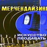 <b>Иванченко Б</b>.<b>В</b>.   Аудиокниги на YaRaSvet.ru