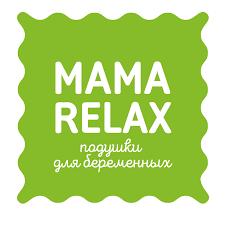 Подушки для беременных <b>Mama Relax</b> - Home | Facebook
