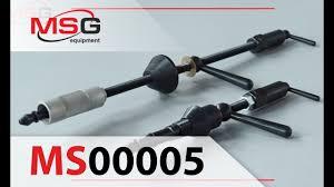 MSG MS00005 - Съемник для <b>демонтажа</b> сальников из ...