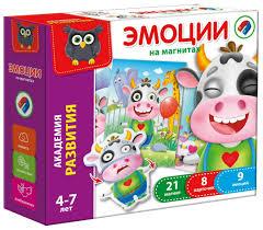 Страница 53 - настольные игры - goods.ru