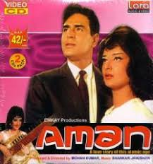 Image result for film (Aman)(1967)