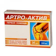 <b>Артро</b>-<b>Актив капс</b>. <b>300мг</b> №36 (Диод ОАО) по доступной цене в ...