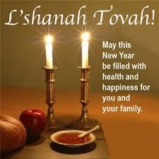 Картинки по запросу еврейский новый год картинки