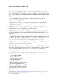 sampleofperformanceappraisalform phpapp thumbnail jpg cb
