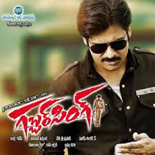 Gabbar Singh Telugu Movie  Download -2012
