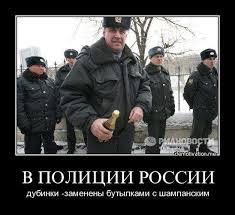 После смерти арестованного в Лукьяновском СИЗО будет служебная проверка, - прокуратура - Цензор.НЕТ 8876