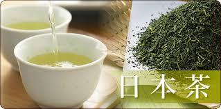 「日本茶」的圖片搜尋結果