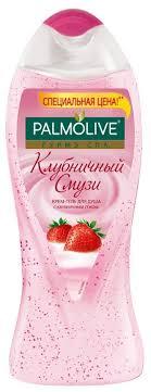 Крем-<b>гель для душа</b> Palmolive Гурмэ СПА <b>Клубничный</b> смузи ...