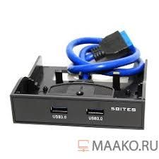 """<b>5bites FP183P</b> Панель лицевая в 3.5"""" отсек корпуса ПК, 2*USB3.0"""