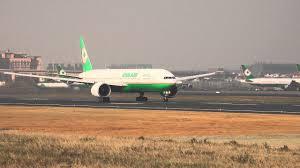 <b>2015.1</b>.8 RCTP/TPE 05R跑道整修完成重新開放首班起飛班機長榮 ...