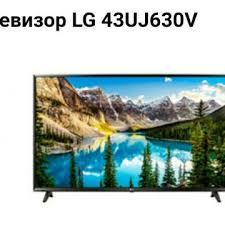 <b>Телевизор LG</b> 43UH619V – купить в Коммунарке, цена 25 000 ...