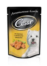 Корма для собак <b>Cesar</b>