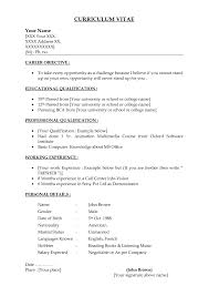 resume template simple job resume templates education and skills gallery of job resume template