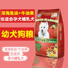 Treasures <b>pet dog puppy</b> Teddy pregnant lactating gold Mao Guibin ...