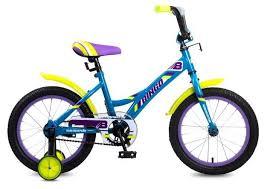 Детский <b>велосипед Navigator</b> Bingo (ВМ16138/ВМ16137 ...